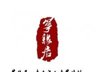 厦门专业成人古筝培训学习班开始预定名额了!
