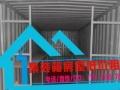 上海友你集装箱货源充足,可按要求改造,量大从优