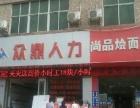 坪山新区竹坑社区技路尚品烩面馆 酒楼餐饮 商业街卖场