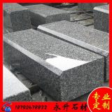 辉县厂家直销青石树坑石路沿石台阶石各种异型石材加工