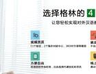 天津市老外学习中文的地方,汉语推广对中国的意义欢迎到访