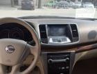 日产天籁2012款 天籁 2.0 无级 XL 智享版 精品二手车