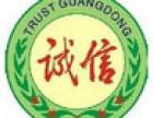 欢迎访问-赵县万家乐热水器(各中心)售后服务维修官方网站电话
