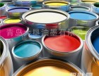 供应橡胶硫化油墨