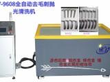 供应诺虎去毛刺抛光机研磨机震动抛光机振动抛光机NF-9608