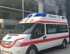 茂名正规医院120救护车对外出租