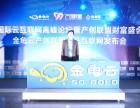 东莞虎门拉米拉自媒体网络推广让您变身营销达人