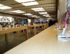 西安苹果官方维修点哪家好