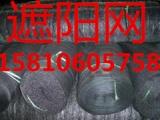 遮阳网防尘网厂家 达州遮阳网防尘网批发 四针遮阳网