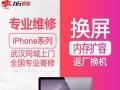 苹果手机屏幕碎屏维修6代6S扩容64G升级128G