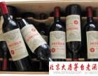 天津回收名烟名酒-虹桥-西于庄回收冬虫夏草多少钱