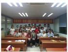 惠城区周末开班的日语口语品质决定根本