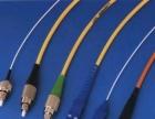 电信宽带大优惠299两年50M光纤免费用.