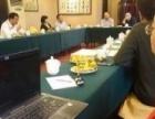 专业会议速记 论坛直播 高级速录师 现场即时出稿