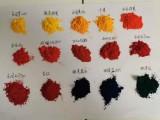 廣州地區聯苯胺黃化肥著色質量穩定合理