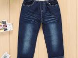 2014秋款童装 韩版外贸品牌儿童牛仔长裤  厂家批发一件起批