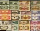 大连市收购回收兑换邮票猴票,大连80年T46猴票较新价格