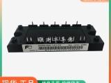 FUJI富士6MBI35S-120-50可控硅正品現貨