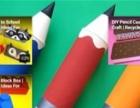 少儿外教DIY手工英语课,在家边做手工边学英语!