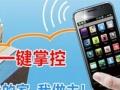 上海专业智能家居—安防监控—背景音乐—网络布线