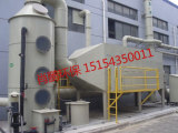 滨州哪里有卖得好的废气处理设备 供应等离子废气处理设备