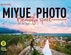 古摄影全球旅游婚纱领导品牌