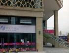 广安枣山火车南站财富一期 商业街卖场 55平米