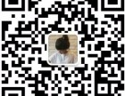 呼和浩特直销软件公司虚拟币区块链设计开发
