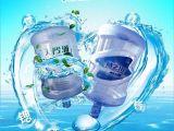 汉川桶装水配送 硒之川矿泉水 天门涌纯净水