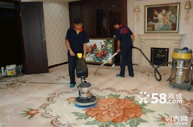 三亚清洁公司,三亚保洁公司,三亚钟点工,新房开荒保洁