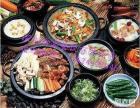 韩国料理哪家好吃