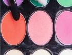 绽美化妆品 绽美化妆品加盟招商