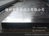高分子聚乙烯煤仓衬板|料仓衬板|煤矿阻燃板