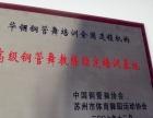 苏州吴中华翎艾菲尔舞蹈艺术培训有限公司