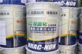 非固化橡胶沥青防水涂料生产厂|四川非固化橡胶沥青防水涂料
