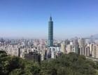 香港纯玩6日游