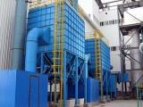 锅炉脱硫除尘器厂家 -锅炉专用布袋除尘器 节能环保 经久耐用
