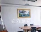 超笋业主直租万达广场全齐家私豪华装修250平