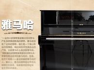 日本原装雅马哈米字背高级演奏琴,现货多多