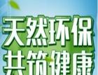 天筑环保空气净化 天筑环保空气净化加盟招商