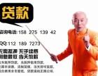 江汉路房子抵押二次贷款