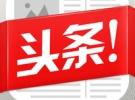 武汉新洲较好精装修样板房设计公司是哪家