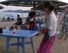 海边户外沙滩文化烧烤