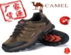 CAMEL休闲鞋 诚邀加盟
