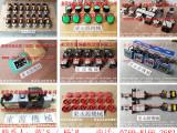 扬锻冲床光电保护冲床电子模高指示器-优惠价格