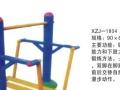厂家直销室外健身路径健身器材公园小区健身器