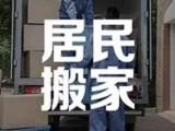 廣州市專業搬家,隨叫隨到,究竟派車