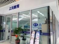 丹阳哪里可以学韩语 丹阳能培训韩语的机构