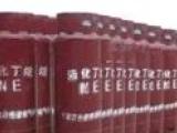 延边朝鲜族销售保温专用材料丁烷气