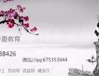 在北京報考的低壓電工用去考試嗎多久能下來安監局的